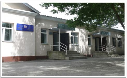 Офис ЦД ЮКО